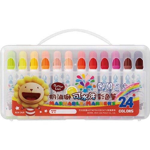 雄獅 奶油獅可水洗彩色筆24色(3106523A) [大買家]