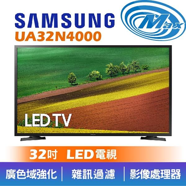【麥士音響】SAMSUNG 三星 UA32N4000AWXZW | 32吋 LED 電視 | 32N4000