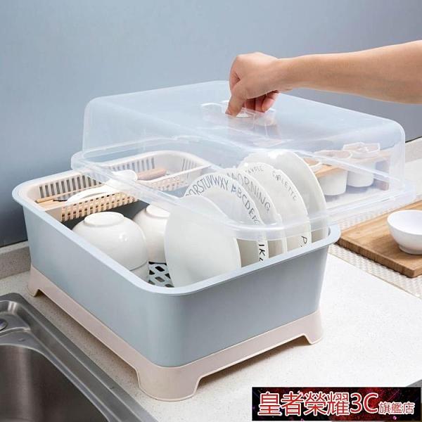 瀝水架 帶蓋放碗架裝筷籠櫥具收納箱廚房盤子收納儲物盒瀝水置物架YTL