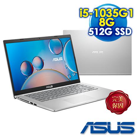 【安心三重送】ASUS X415JA-0151S1035G1 冰柱銀(i5-1035G1/8G/512G PCIe/W10/FHD/14)