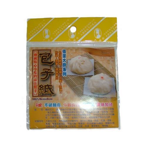 包子紙(9*9cm/100張) [大買家]