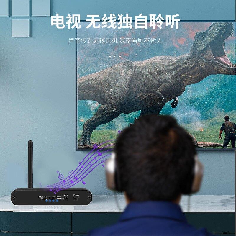 新款5.0多功能同軸光纖音頻轉換器藍芽音頻發射器
