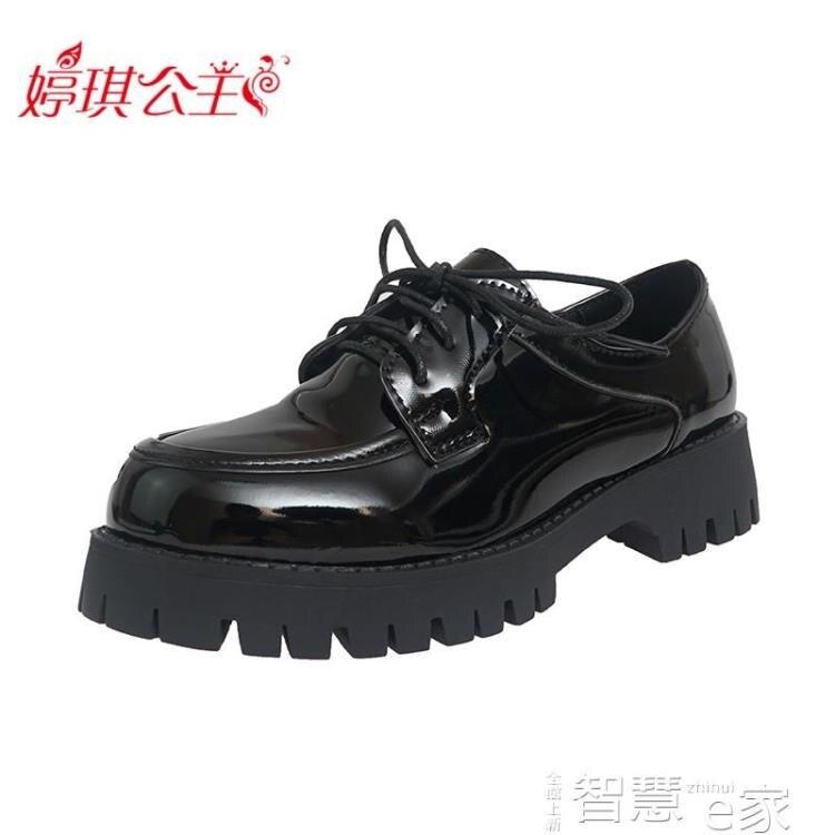 皮鞋 英倫風小皮鞋女軟皮日系jk鞋黑色厚底學生韓版百搭2021年新款單鞋 摩可美家