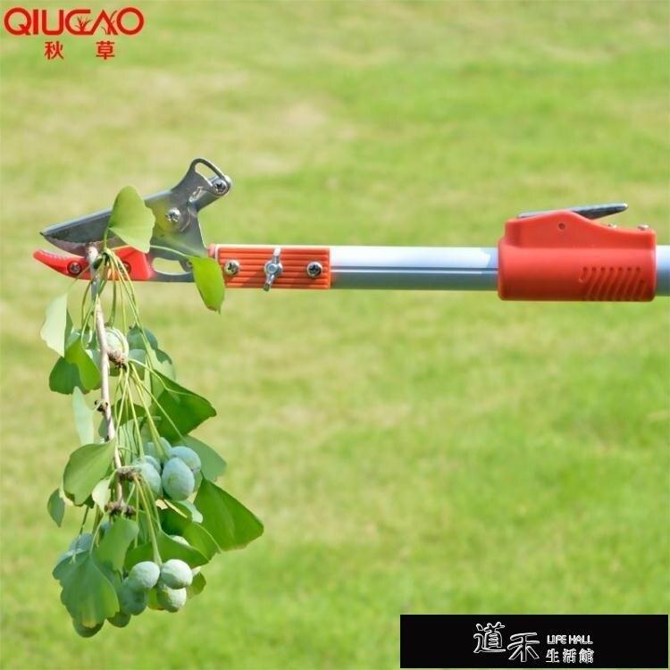園藝用品 高枝剪 園藝高空采果剪果樹修枝剪刀荔枝龍眼摘果器1.8-3米伸縮高枝剪