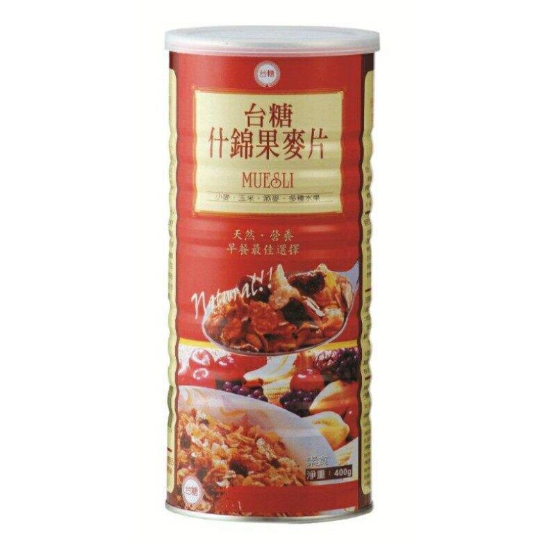 台糖 什錦果麥片(可素食)(400公克/罐) [大買家]