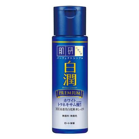 肌研白潤高效集中淡斑化妝水-潤澤型170ml