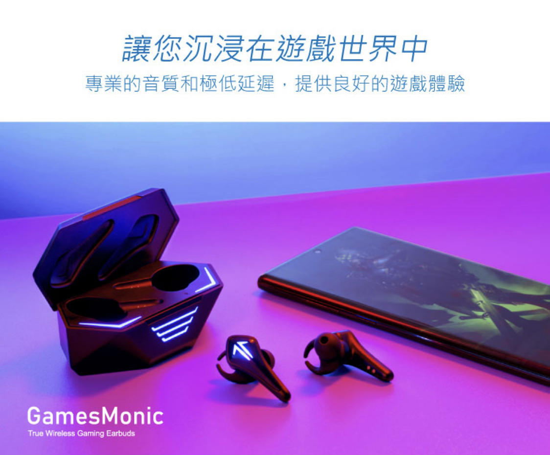【eYe攝影】全新現貨 Saramonic 楓笛 真無線遊戲藍牙耳機 SR-BH60 手機遊戲 電競耳機 手遊 低延遲