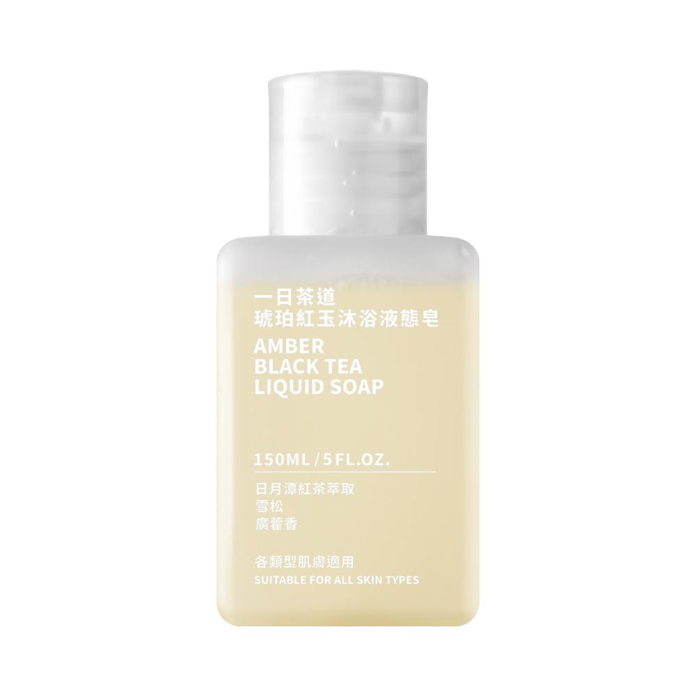 一日茶道 TEAORY|琥珀紅玉沐浴液態皂 150ml