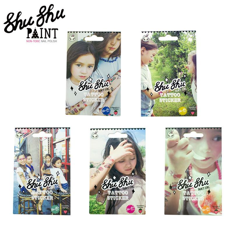 shushupaint咻咻兔 紋身貼 紋身貼紙 防水貼紙 (韓國原裝進口)
