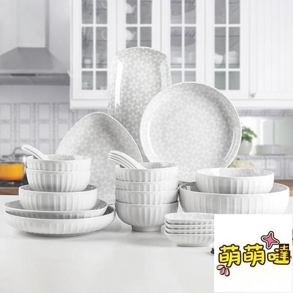 碗碗碟套裝抗菌抑菌兒童餐具飯碗面碗湯碗大碗盆子味碟勺子可微波爐【萌萌噠】