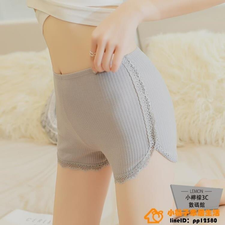 2條裝 安全褲防走光女蕾絲可內外穿三分保險短褲薄款寬松打底褲超級品牌