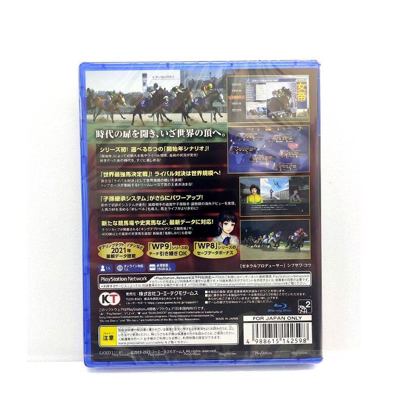 PS4 版賽馬大亨 9 2021 Winning Post 9 2021 純日版【現貨】