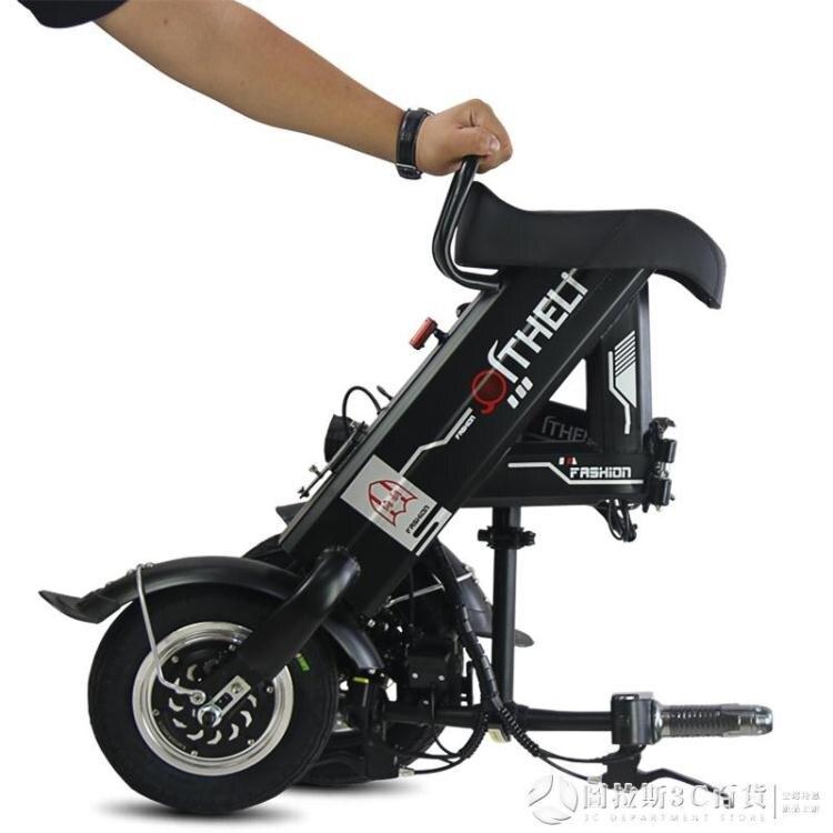鋰電池電動自行車可折疊式男女小型代步駕超輕便攜迷你電瓶電動車    (圖拉斯)