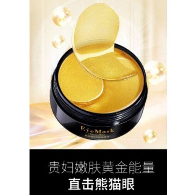 24k貴婦黃金眼膜嫩滑潤澤眼膜 30對/盒