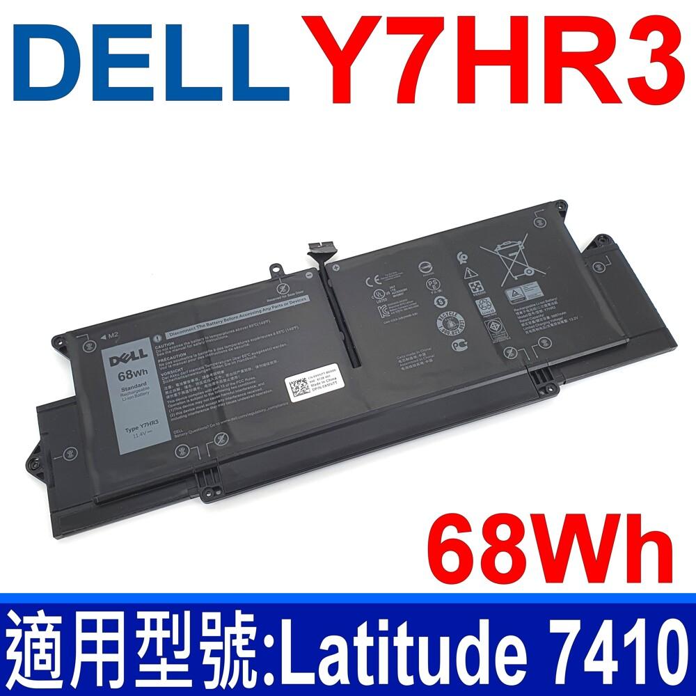 dell y7hr3 68wh 3芯 原廠電池 wy9mp xmv7t latitude 7410