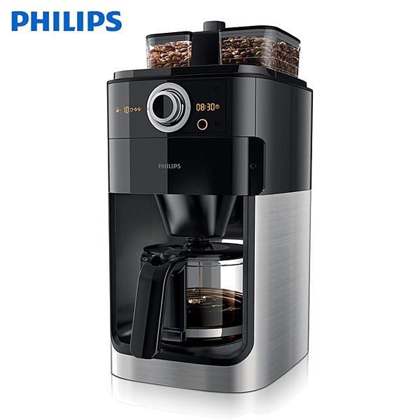 【現貨+贈一磅咖啡豆】飛利浦 HD7762 / HD-7762 PHILIPS 全自動美式咖啡機 現貨熱賣 二年保固
