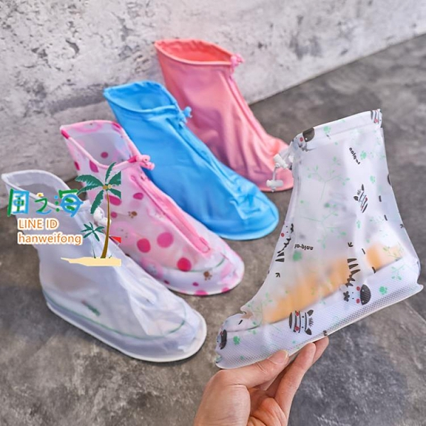 雨鞋 兒童時尚雨鞋套防水鞋女童中大童水靴防滑寶寶雨靴【風之海】