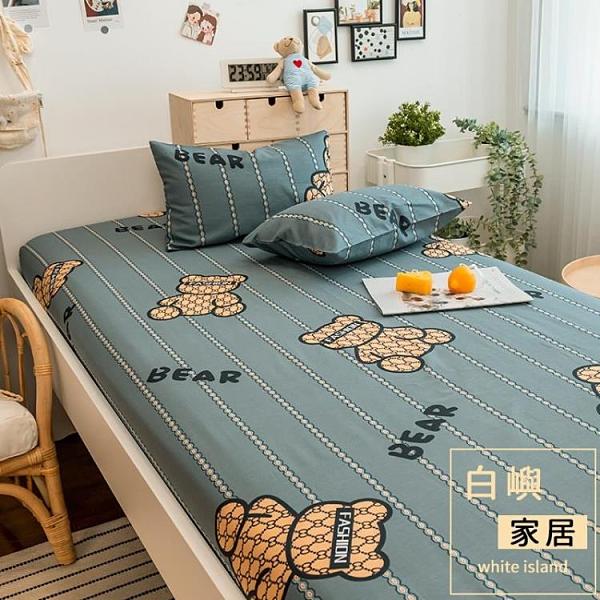全棉床包單件純棉兒童全包保護套床罩防塵罩床墊套【白嶼家居】