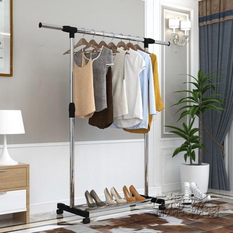 單桿式晾衣架落地摺疊室內不銹鋼雙桿式陽台晾衣桿掛衣涼衣架曬架 HM