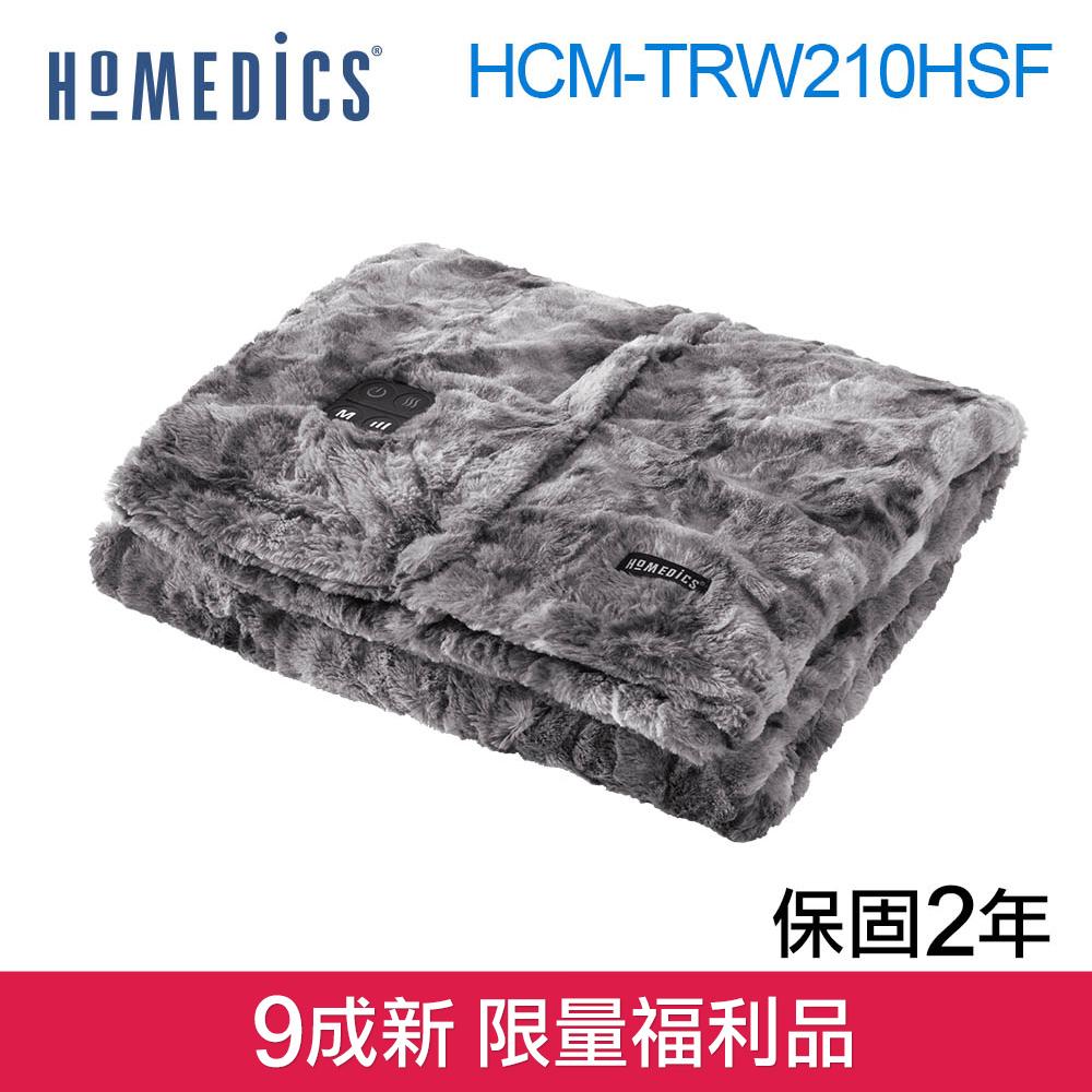 (9成新福利品)美國 HOMEDICS 家醫 無線震動按摩電熱毯 HCM-TRW210HSF