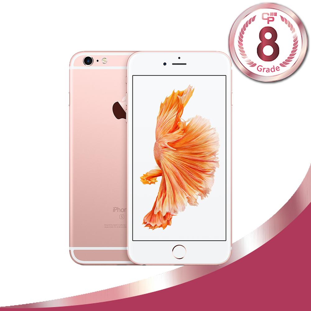 【CP認證福利品】Apple iPhone 6S Plus 128GB 玫瑰金