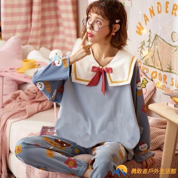 睡衣女士春秋款純棉長袖秋冬季全棉新款潮可外穿家居服套裝【勇敢者】