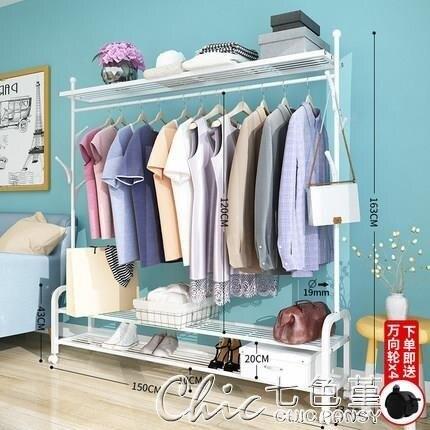 衣櫃宿舍組裝掛衣櫃簡約現代出租屋房用櫃子經濟型收納布衣櫥