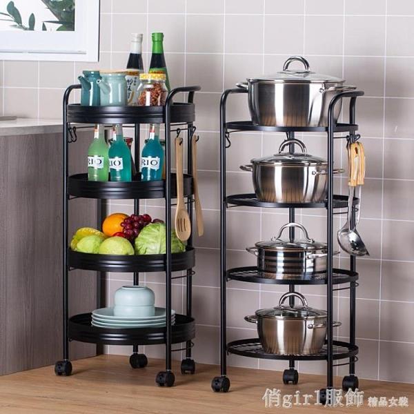 收納架 廚房果蔬置物架落地多層可移動小推車放鍋架子家用鍋具收納架鍋架 開春特惠