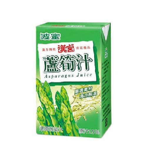 波蜜 漢宮蘆筍汁(250mlx24包/箱) [大買家]
