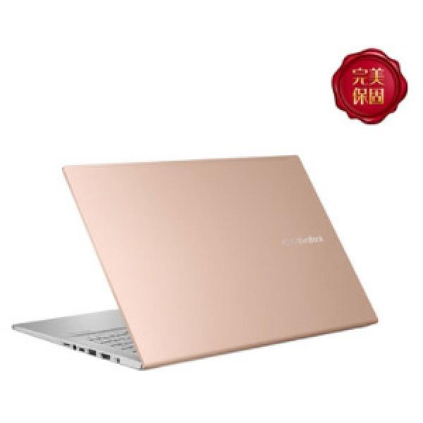 華碩 VivoBook S513EQ-0042D1135G7 15吋高效潮色獨顯筆電(魔幻金)【Intel Core i5-1135G7 / 8GB / 512GB SSD / W10】