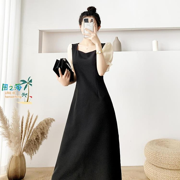 洋裝連身裙赫本黑色連衣裙女夏法式方領泡泡袖收腰修身過膝短袖長裙【風之海】