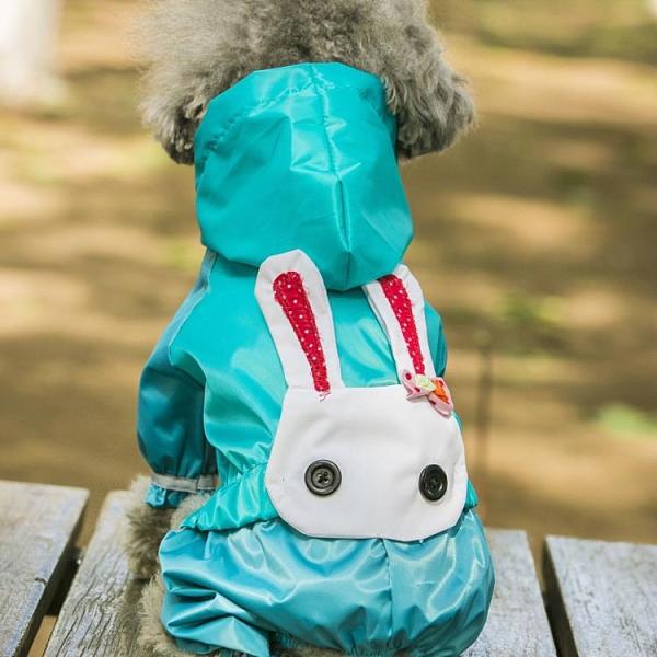 天寵雨衣斗牛防水服卡通寵物服裝泰迪春夏四腳衣狗小型犬防雨包郵
