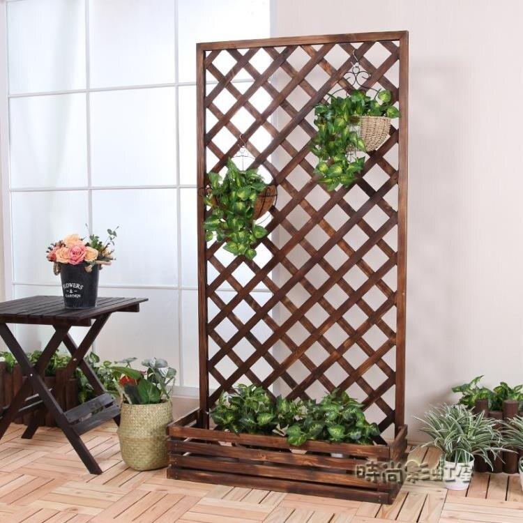 戶外防腐木網格花架子室內實木陽台隔斷柵欄綠蘿花盆架植物爬藤架