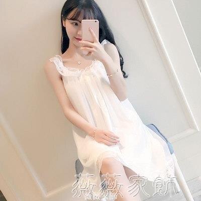 冰絲睡衣 吊帶睡裙女夏季薄款性感公主風冰絲睡衣蕾絲宮廷孕婦帶胸墊裙子白 摩可美家