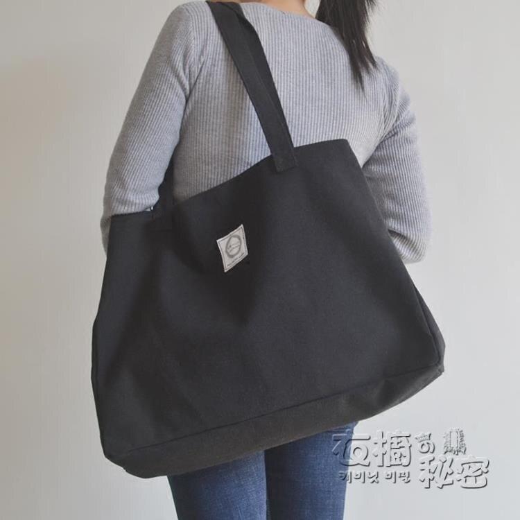 厚實大容量購物袋休閑文藝單肩包女托特大包手提包簡約百搭帆布包