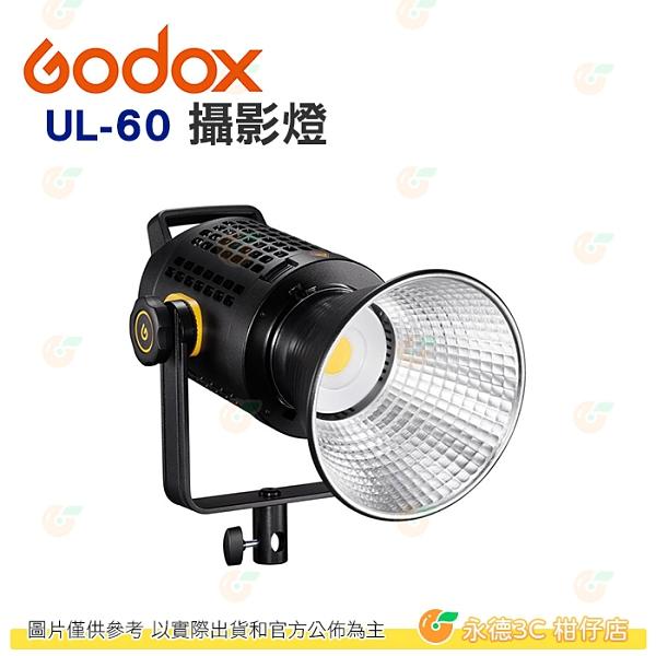 @3C 柑仔店@ 神牛 Godox UL-60 無風扇 靜音 LED攝影燈 60w 控制盒支援V掛電池供電 公司貨
