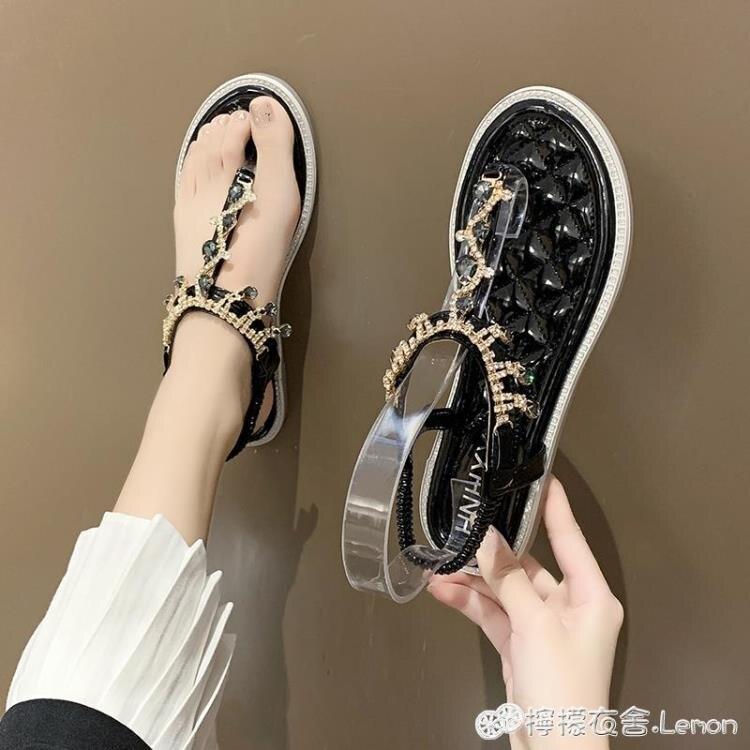 涼鞋女仙女風年夏季新款網紅時尚百搭水鉆平底夾腳羅馬沙灘鞋 摩可美家