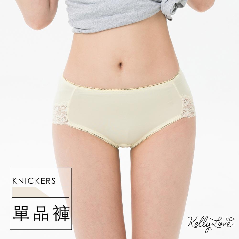 繽紛聖代褲腳蕾絲小褲. 輕盈好動. 5色售【N6600-柔暖黃】凱莉愛內衣