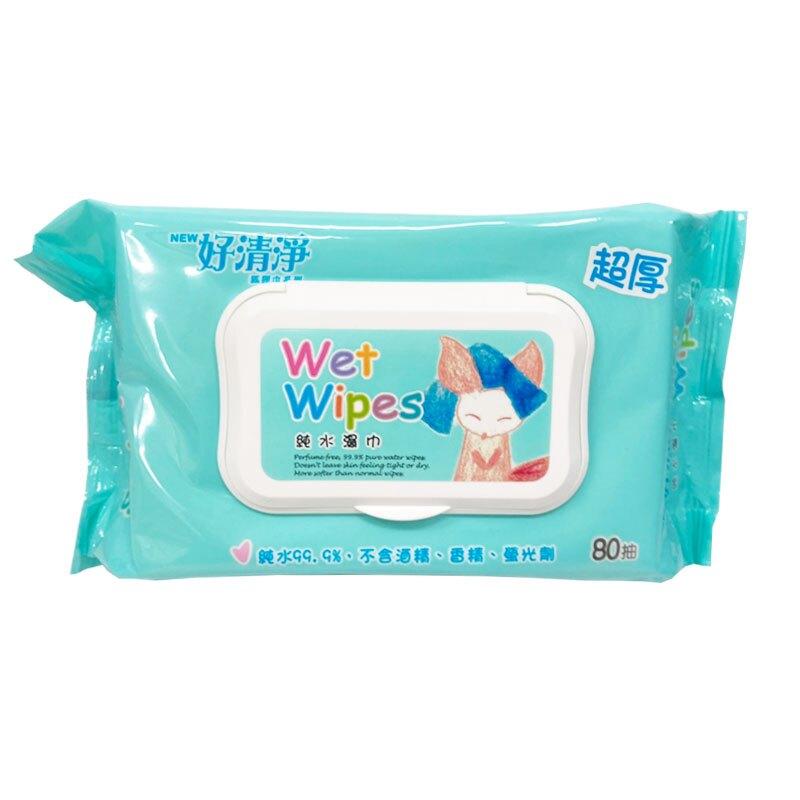 好清淨 超厚純水濕巾80抽-箱購(12包)★愛兒麗婦幼用品★