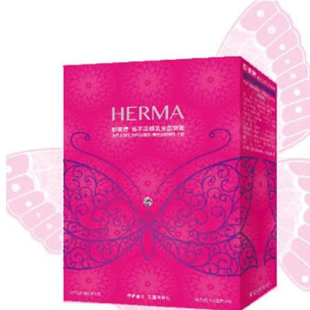 HERMA漢耀全齡突破500mg X20顆