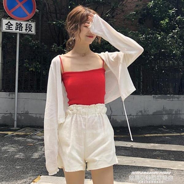 防曬衣 短款開衫針織衫女夏季外搭披肩配吊帶裙子薄款寬鬆防曬小外套罩衣 新品