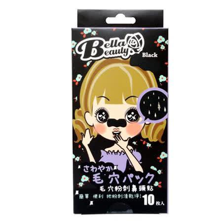 貝拉美人毛穴粉刺鼻頭貼黑10入