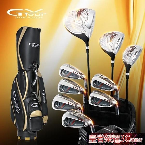 高爾夫球桿 韓國品牌高爾夫球桿全套男女款套桿GV TOUR初中級職業新款套裝YTL