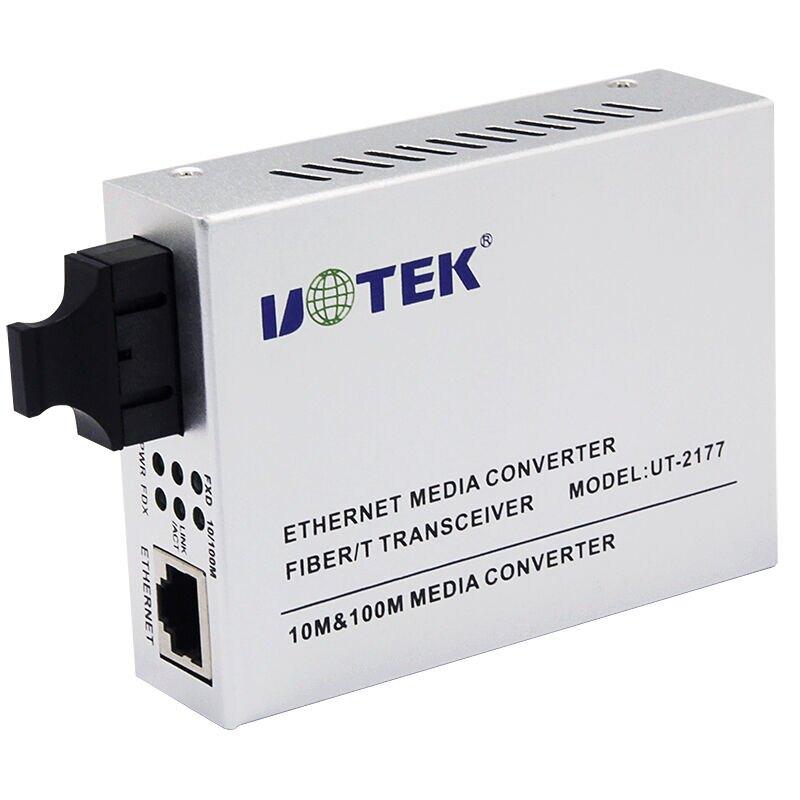 宇泰UT-2177SM 百兆單模光纖收發器 網絡光電轉換自適應收發器sc接口