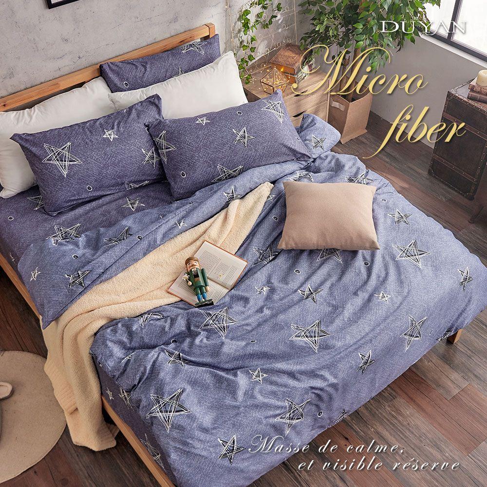 床包被套組(鋪棉兩用被套)-雙人 / 舒柔棉四件式 / 牛仔星星 台灣製