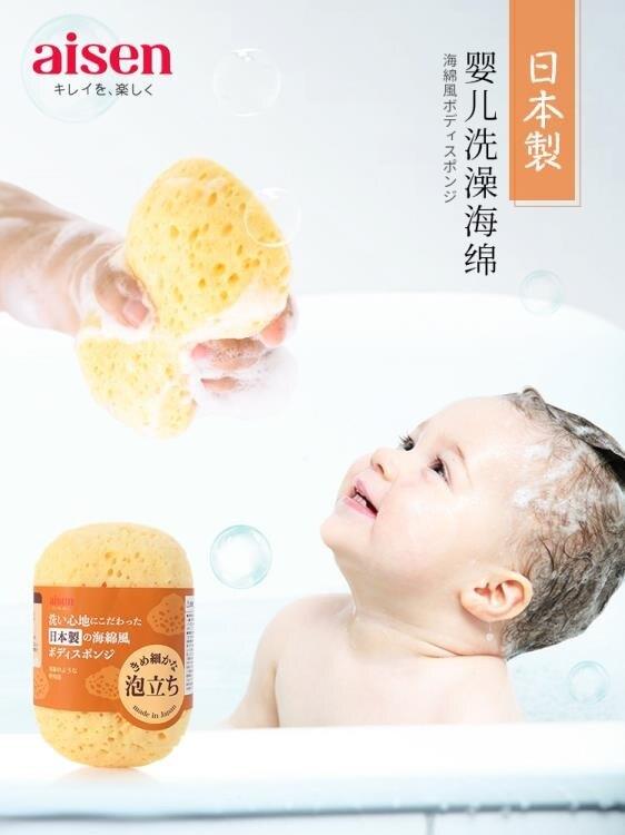 沐浴球 兒童洗澡海綿嬰兒寶寶搓澡浴花沐浴棉起泡浴球神器 摩可美家