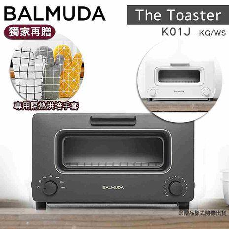 BALMUDA 百慕達蒸汽烤麵包機 The Toaster K01J 烤吐司神器 公司貨黑色