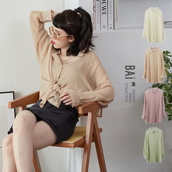 不規則皺皺壓紋透肌感寬鬆襯衫-BAi白媽媽【310309】