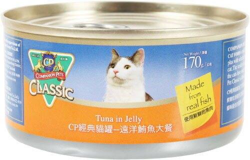 Classic Pets 加好寶 經典貓罐頭-遠洋鮪魚大餐(170g/罐) [大買家]