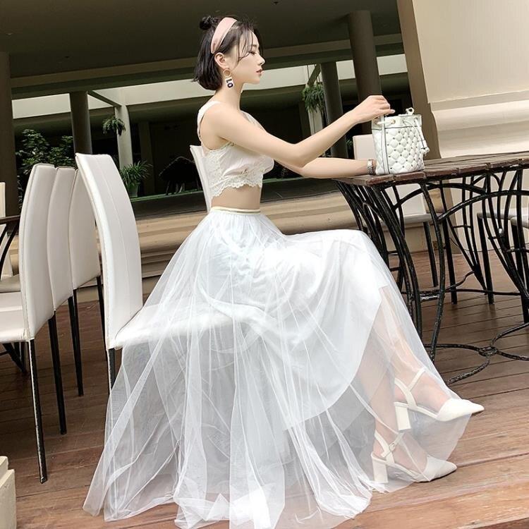 網紗裙 網紗裙半身女2021新款春夏季長裙中長款高腰a字裙白色蓬蓬裙仙女 摩可美家